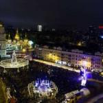 Новогодние мероприятия в Киеве 2017