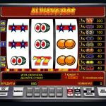 Играйте в онлайн-автоматы на деньги в казино Вулкан